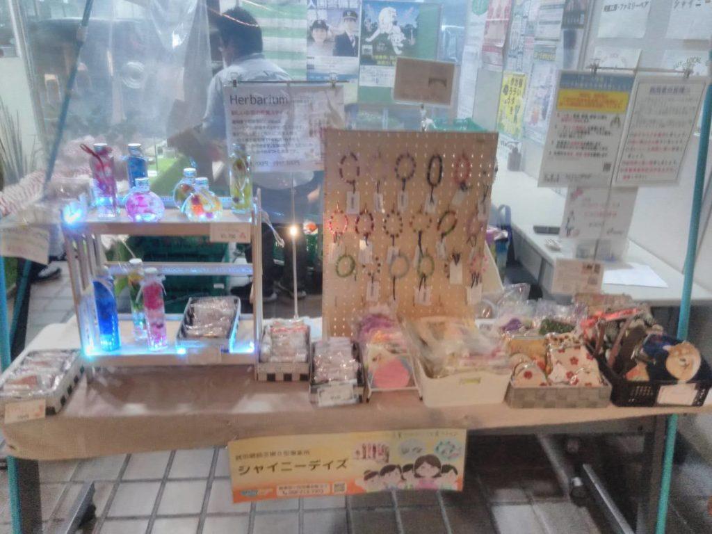 NHK放映(市役所製品販売) 2